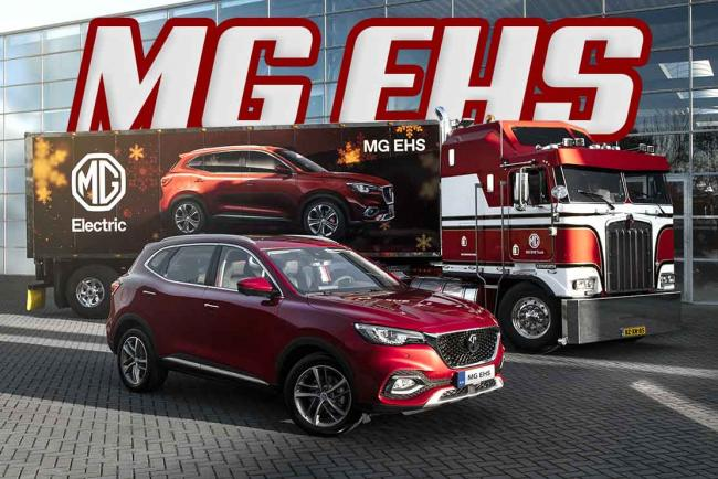 "MG EHS : le SUV hybride rechargeable ""Low Cost"" Chinois"