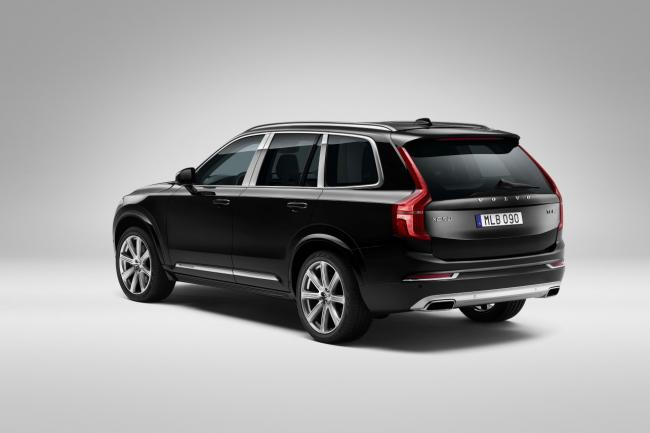 Volvo xc90 excellence luxe supreme