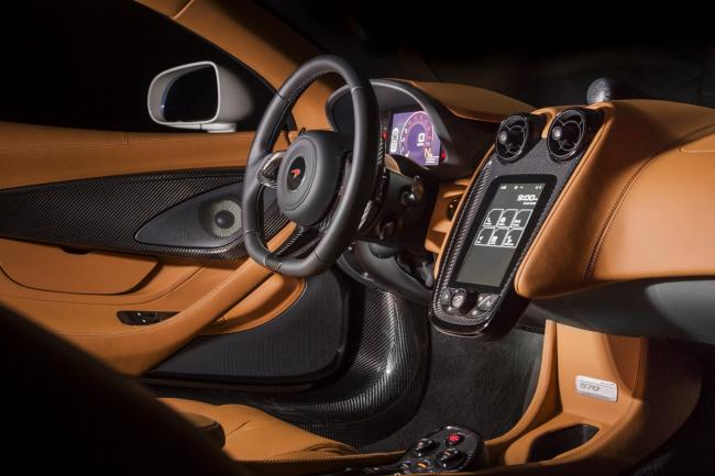 Mclaren 570gt la version revisitee par mso a pebble beach