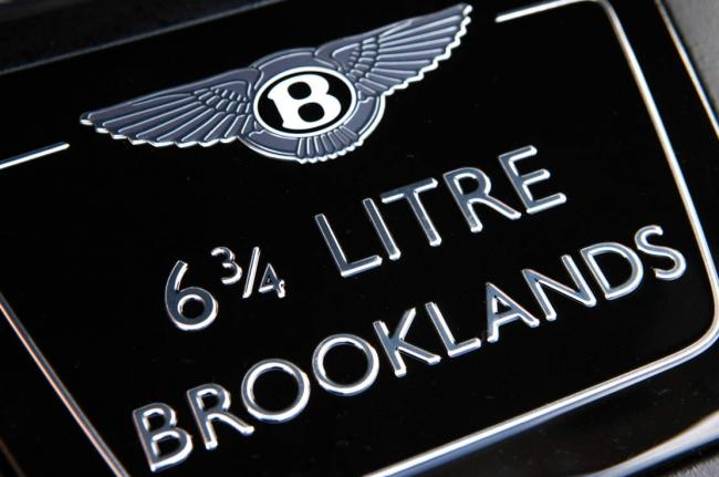 Exterieur_Bentley-Brooklands_26