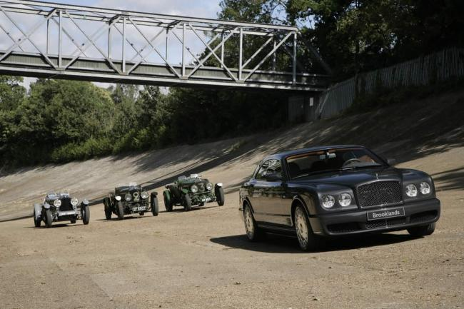 Exterieur_Bentley-Brooklands_21