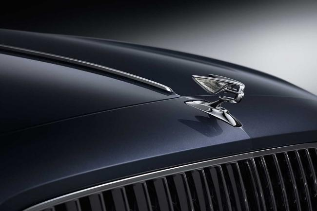 Logo_bentley-flying-spur-annee-2020_11