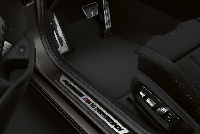 Interieur_bmw-m5-edition-35-years_1