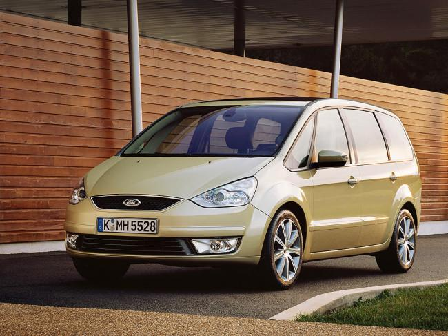 Album ford galaxy