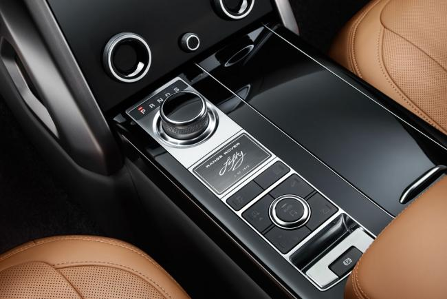 Interieur_range-rover-fifty_2