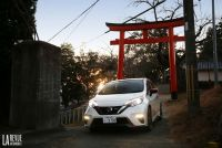 La découverte du Japon en Nissan Note e-power Nismo